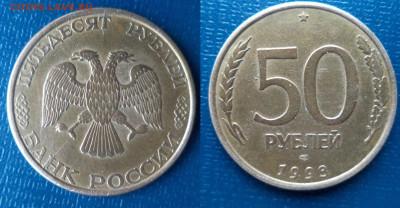 Бракованные монеты - DSC09490.JPG