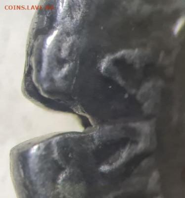 Античная монета на опознание - 8