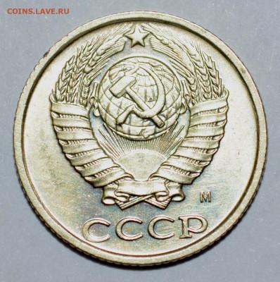 10 копеек 1990 М - 000_7757.JPG