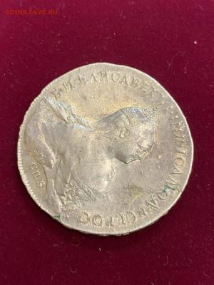 1 рубль 1761 НК. Орел, портрет Тимофея Иванова. До 11.04.21 - 2