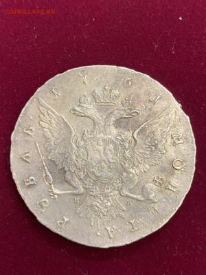 1 рубль 1761 НК. Орел, портрет Тимофея Иванова. До 11.04.21 - 4