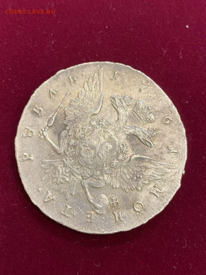 1 рубль 1761 НК. Орел, портрет Тимофея Иванова. До 11.04.21 - 5