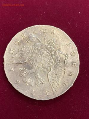 1 рубль 1761 НК. Орел, портрет Тимофея Иванова. До 11.04.21 - 6
