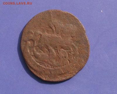 Деньга 1759 до 08.04.21г.22.00ч. - 1759