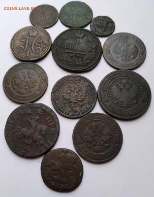 Медь, 12 монет Империи до 13. 04.21г. 22:00 - 20210408_173219