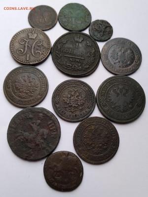 Медь, 12 монет Империи до 13. 04.21г. 22:00 - 20210408_173320