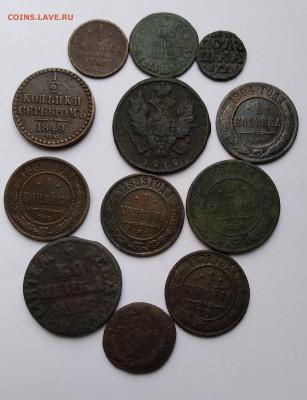 Медь, 12 монет Империи до 13. 04.21г. 22:00 - 20210408_173717