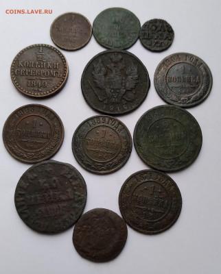 Медь, 12 монет Империи до 13. 04.21г. 22:00 - 20210408_173832