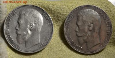 Рубль 1899(2шт) Хорошие. - DSC_4129.JPG