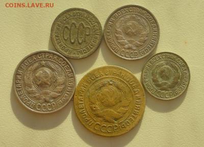 Погодовка СССР 1927 года: 0,5коп, 1коп,3коп,10коп,15коп. - 1927-5st A