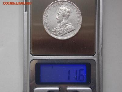 1 рупия 1911 г. Британская Индия. Георг V до 11.04  22:00 - DSCN0379.JPG
