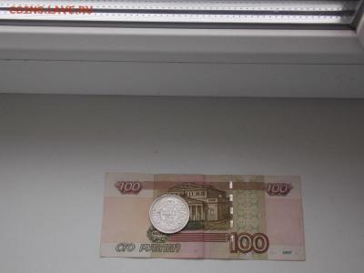 1 рупия 1911 г. Британская Индия. Георг V до 11.04  22:00 - DSCN0039 (2).JPG