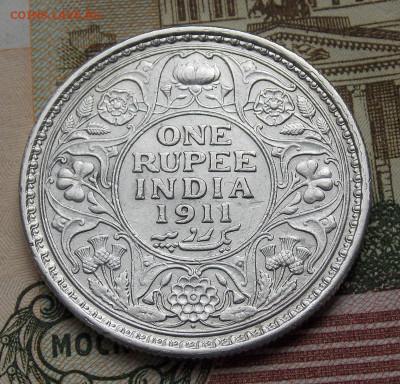 1 рупия 1911 г. Британская Индия. Георг V до 11.04  22:00 - DSCN0045 (2).JPG