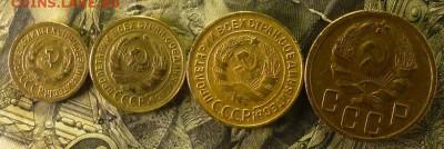 Погодовка СССР: 1,2,3,5 копеек 1935 года - 1,2,3,5k-1935 A.JPG