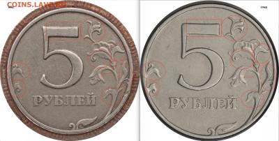 5 рублей 1998 год. шт.-? - 5р