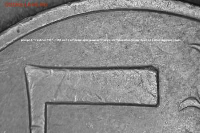 сохранённые контуры угла схожего по внешнему виду с шт.5.3 - 1997 острый угол