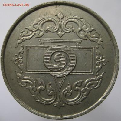 Монеты Тайланда - IMG_2455_2.JPG