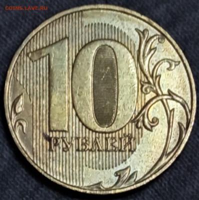 Бракованные монеты - IMG_20210409_204655
