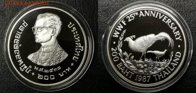 Монеты Тайланда - 200 (2)