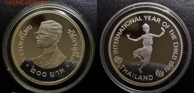 Монеты Тайланда - 200
