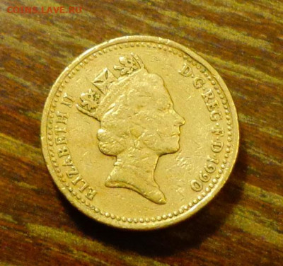 АНГЛИЯ - 1ф 1990 порей, корона до 16.04, 22.00 - Англия 1 фунт корона порей