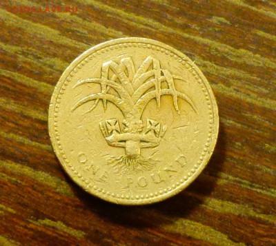 АНГЛИЯ - 1ф 1990 порей, корона до 16.04, 22.00 - Англия 1 фунт корона порей_1
