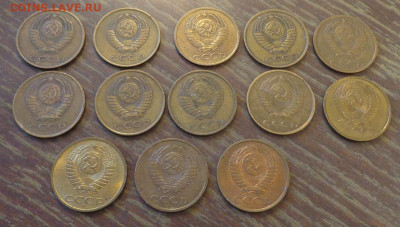 3 копейки 1979-91л, 13 штук, года подряд до 16.04, 22.00 - 3 коп 1979-1991л_2.JPG