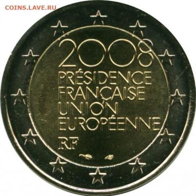 25 рублей. 60-летие первого полета человека в космос - Монета Euro Франция п 2008 Председательство Франции в ЕС