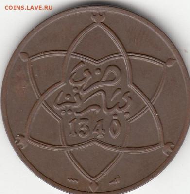 монеты Марокко - IMG_0006