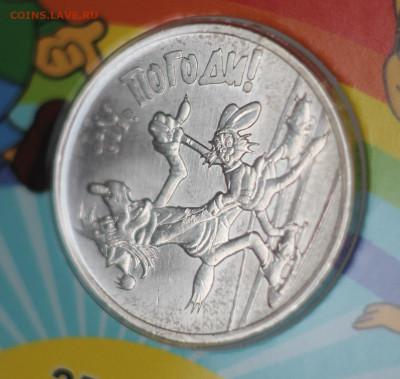 Мультипликация Коллекционный альбом 3 монеты - 2