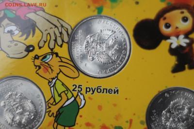 Мультипликация Коллекционный альбом 3 монеты - 4