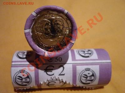 Вопрос по евро-роллам. - roll.JPG