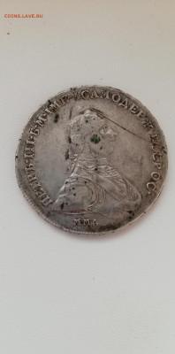 1 рубль, Пётр 3 1762 года - IMG_20210414_061254