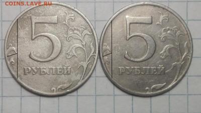 5 рублей 1998 год ммд - IMG_20210414_121208