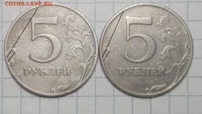 5 рублей 1998 год ммд - IMG_20210414_121214