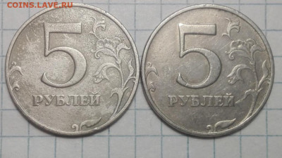 5 рублей 1998 год ммд - IMG_20210414_121205