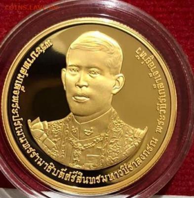 Монеты Тайланда - 173230510_10220382548087896_583381151196147698_n