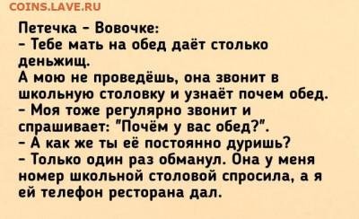 юмор - i (14)