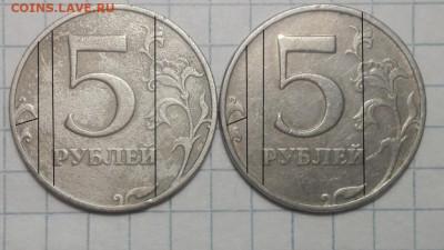 5 рублей 1998 год ммд - IMG_20210414_121208 (2)