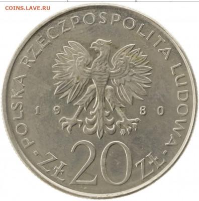 Польша - 111