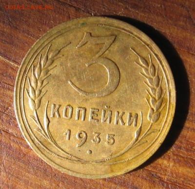 Как убрать зелень с бронзы ранние Советы - 3к1935рн