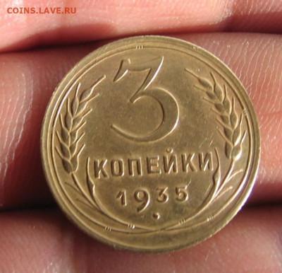 Как убрать зелень с бронзы ранние Советы - 3к1935р1