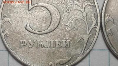 5 рублей 1998 год ммд - IMG_20210416_095639