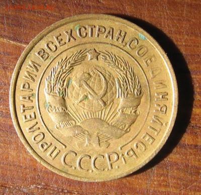 Как убрать зелень с бронзы ранние Советы - 3к1935ан