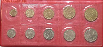 красный набор 1974 СССР - 111