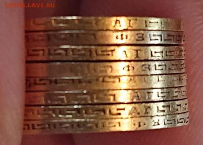 5 рублей 1898, 99, 00, 04. 8 монет Н2, оценка и обсуждение - DSC_2748.JPG
