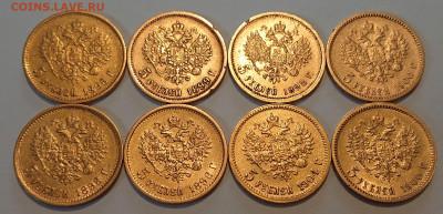 5 рублей 1898, 99, 00, 04. 8 монет Н2, оценка и обсуждение - DSC_2747.JPG