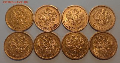 5 рублей 1898, 99, 00, 04. 8 монет Н2, оценка и обсуждение - DSC_2746.JPG