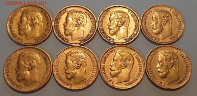 5 рублей 1898, 99, 00, 04. 8 монет Н2, оценка и обсуждение - DSC_2745.JPG