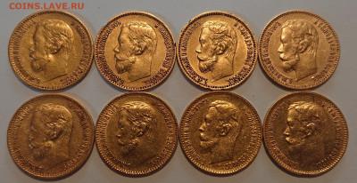 5 рублей 1898, 99, 00, 04. 8 монет Н2, оценка и обсуждение - DSC_2744.JPG